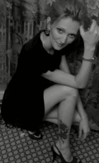 Екатерина Семенова, 28 мая , Москва, id154685848
