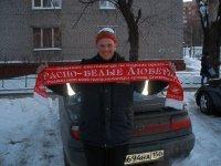Максим Родькин, 16 июля 1998, Люберцы, id69075660