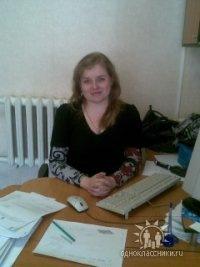 Дашунечка Костомарова, 9 октября , Пермь, id111765480
