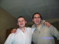 Artem Potapov, 23 января , Нижний Новгород, id127129667