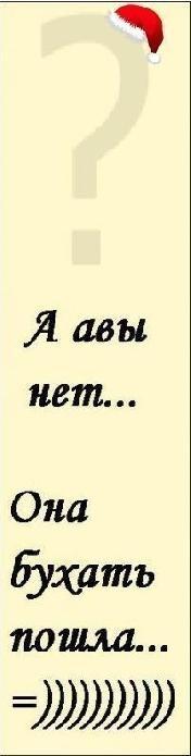 Ваня Драчук, 9 октября , Киев, id133416826