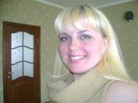 Ирина Горох, 1 апреля 1981, Новомосковск, id49837666