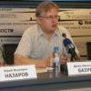 Denis Bazuev