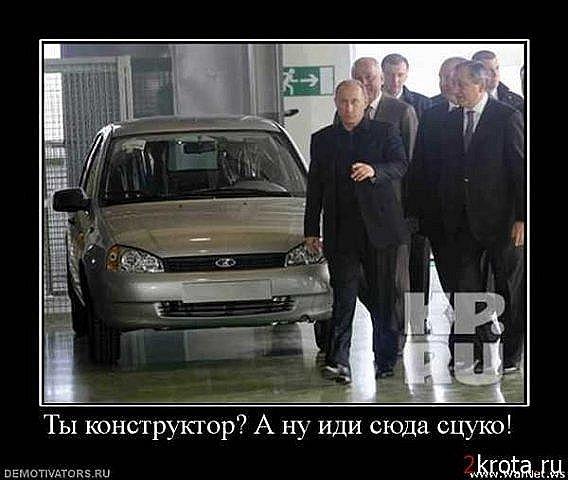 http://cs10363.vkontakte.ru/u55446533/102591557/x_04f58bc4.jpg