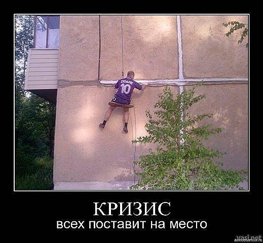 http://cs10363.vkontakte.ru/u55446533/102591557/x_7dabcb79.jpg