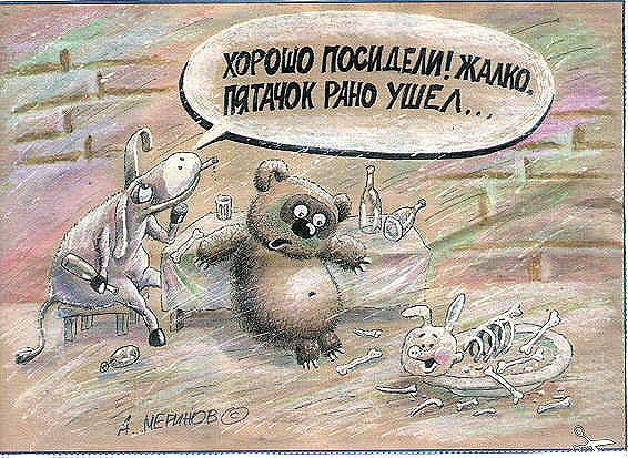 http://cs10363.vkontakte.ru/u55446533/102591557/x_8f8fee2f.jpg