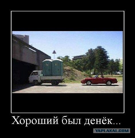 http://cs10363.vkontakte.ru/u55446533/102591557/x_c367c79e.jpg