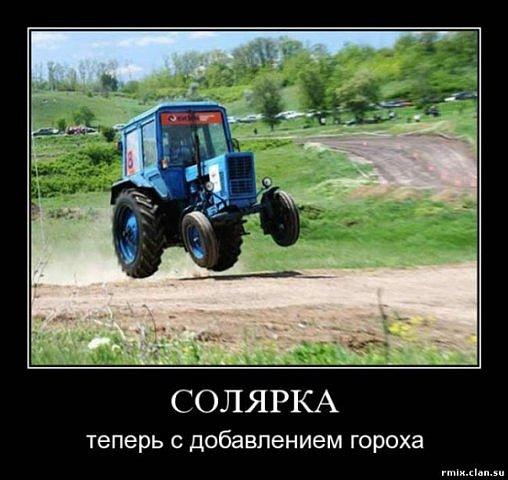 http://cs10363.vkontakte.ru/u55446533/102591557/x_dcd05a1c.jpg