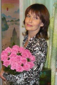 Юлия Крылова, 18 апреля 1967, Подольск, id64195237