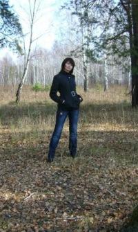 Лилия Меньшенина, 27 сентября 1994, Екатеринбург, id66416153
