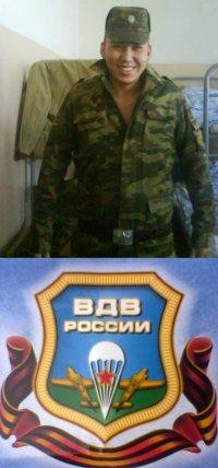 Рашид Алипкалиев, 30 июня 1992, Москва, id70028701