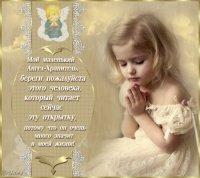 Любовь Мироненко, 30 июля 1990, Елец, id75506512