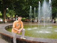 Serg Karmizky, 24 февраля 1993, Севастополь, id96258524