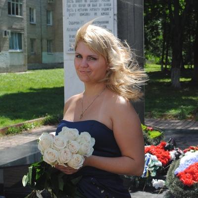 Ирина Андреева, 11 марта , Химки, id5586276
