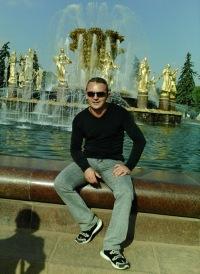 Сергей Мимей, 26 июня , Ростов-на-Дону, id118254562