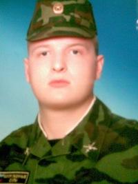Pascha Bobnev, 28 февраля 1986, Курск, id125088274