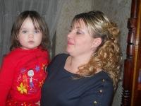 Анна Баршковская, 27 апреля , Новосибирск, id162237846