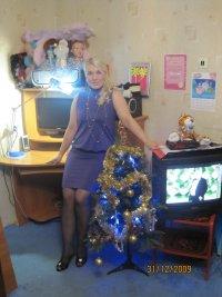 Ольга Петрова, 8 ноября , Екатеринбург, id42959580