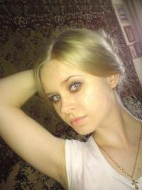 Танюша Лукьянова, 9 апреля 1992, Нижний Новгород, id45072027