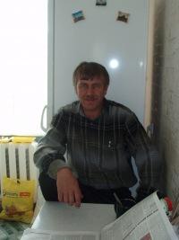 Евгений Иванов, 3 ноября 1994, Удомля, id101466596