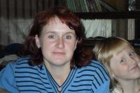 Наталья Рукина, 23 июля 1991, Коммунар, id103117503