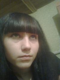 Лиана Галимова, 5 марта 1998, Москва, id130080493