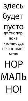 Иван Выборнов, 11 ноября 1998, Санкт-Петербург, id135063415