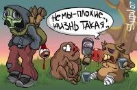 Кака Дурак, 30 июля 1998, Москва, id152886328