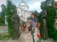 Сергей Авдеенко, 6 июля 1987, Днепропетровск, id67103353