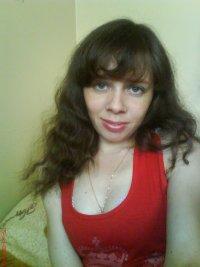 Натали Селищева, 20 апреля , Казань, id70916886