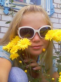Алина Анисимова, 31 августа , Москва, id80224772