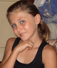 Анастасия Петренко, 4 января 1998, Ирпень, id82698470