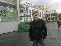 Дмитрий Лунин, 14 ноября , Норильск, id92909503