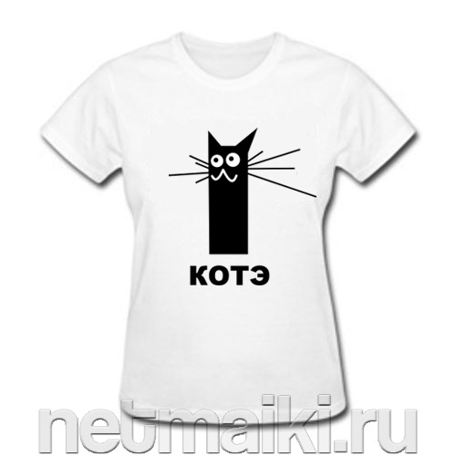 Где можно купить футболки в Таганроге