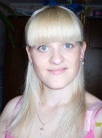 Нонна Ярцева, 19 января , Йошкар-Ола, id113806460