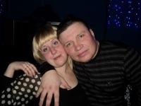 Анна Барсукова, 26 января , Екатеринбург, id123504278
