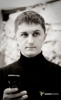 Nikita Tremasov, 17 августа 1980, Уфа, id47195253