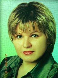 Елена Кулагина, 12 мая 1982, Пенза, id64317175