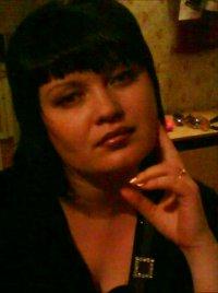 Валентина Ворончихина, 30 января , Димитровград, id71387774