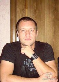 Дмитрий Савенков, 24 мая 1979, Старый Оскол, id7398104