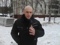Сергей Юдашкин, 10 августа 1987, Белгород, id75588217