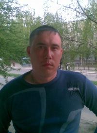 Володя Родионов, 24 сентября , Йошкар-Ола, id84184685