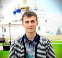 Дмитрий Волгин, 11 ноября 1987, Тобольск, id9446020