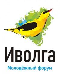 Регистрация на форум іВолга