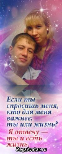 Александр Мартынов, 7 октября 1988, Уфа, id102612577