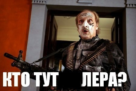 Денис Сидорук |