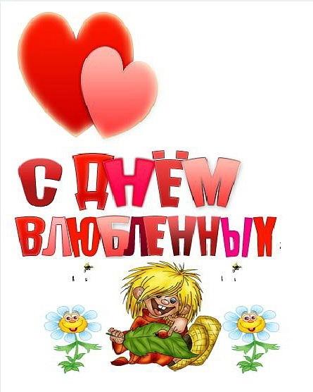 http://cs10367.vkontakte.ru/u14273945/80460313/x_4c55a4ca.jpg