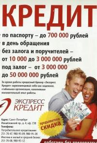 Натали Татаренко, 19 апреля 1998, Санкт-Петербург, id146732249