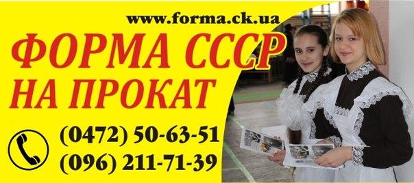 корсет украина
