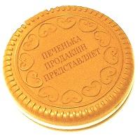 Печенька-Продакшн Киношка, 2 апреля , Москва, id166157158